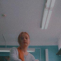 Валерия, 23 года, Пермь