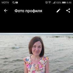 Анастасия, 35 лет, Екатеринбург