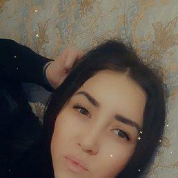 Ольга, 24 года, Улан-Удэ
