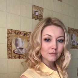 Фото Татьяна, Ярославль, 41 год - добавлено 17 марта 2021