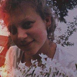 Леся, 18 лет, Умань