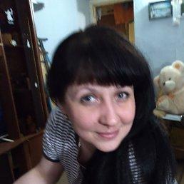 Ирина, 41 год, Екатеринбург