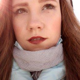 Екатерина, Новосибирск, 26 лет