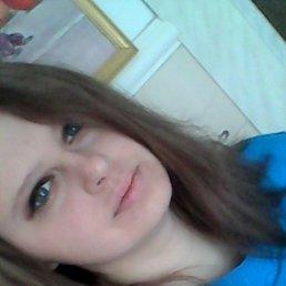 Ксения, 29 лет, Тамбов