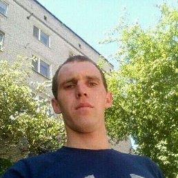 Євгенй, 25 лет, Хмельник