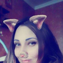 Анастасия, 25 лет, Мариуполь