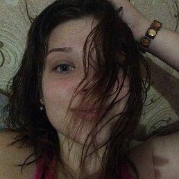 Ксения, 27 лет, Донецк