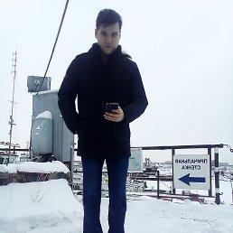 Максим, 26 лет, Красноярск