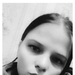 Александра Гамаюнова, Кемерово, 20 лет
