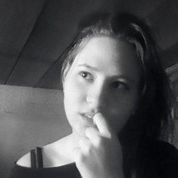 Мария, 18 лет, Псков