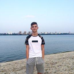 Андрей, 21 год, Донецк