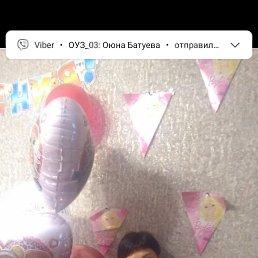 Ирина, Улан-Удэ, 37 лет
