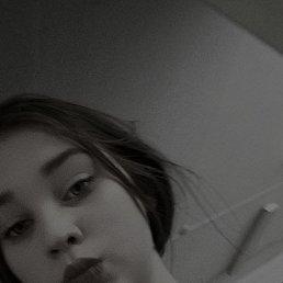 Аня, 18 лет, Воронеж