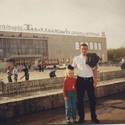 Александр, 18 лет, Пермь