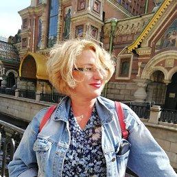 Анастасия, 45 лет, Нижний Новгород