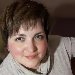 Наталья, 37 лет, Нижний Новгород
