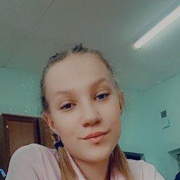 Лена, Пенза, 17 лет