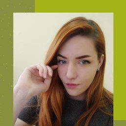 Ольга, 29 лет, Киров