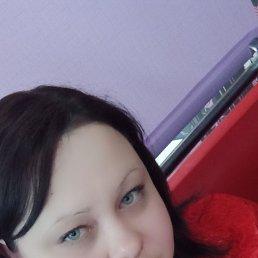 Анна, 32 года, Казань