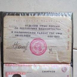 Алексей, 33 года, Ульяновск