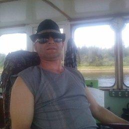 Ковалевский, Санкт-Петербург, 53 года