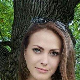 Анастасия, 41 год, Волгоград