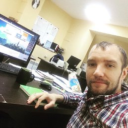 Максим, Нижний Новгород, 35 лет