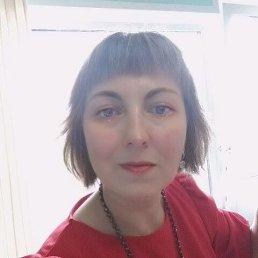 Екатерина, 38 лет, Улан-Удэ