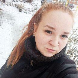 Алена, 28 лет, Тула