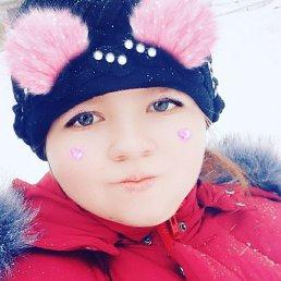 Фото Анастасия, Северск, 22 года - добавлено 11 февраля 2021