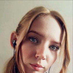 Мария, Красноярск, 24 года