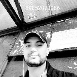 Фарик, 33 года, Чехов