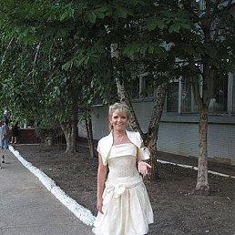 Карина, Саратов, 27 лет