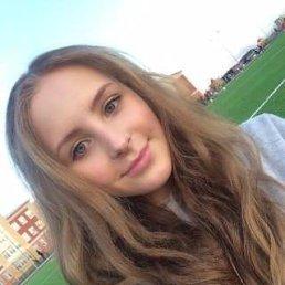 Кристина, 19 лет, Ульяновск