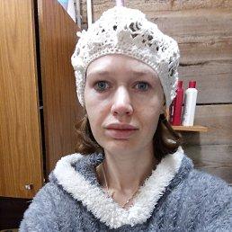 Евгения, 29 лет, Самара