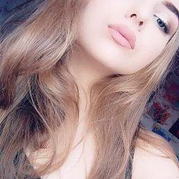Rianna, 29 лет, Ржев