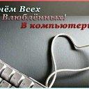 Фото Оксана, Самара - добавлено 14 февраля 2021