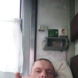Дмитрий, 45 лет, Хабаровск