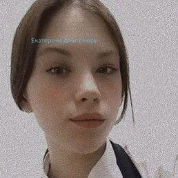 Екатерина, Омск, 18 лет