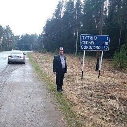 Леонид, 65 лет, Челябинск