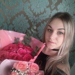 Александра, 29 лет, Ульяновск
