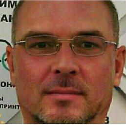 Александр, 47 лет, Сочи