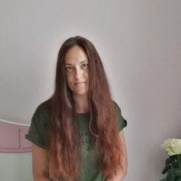 Вера, Нижний Новгород, 29 лет