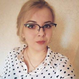 Юлия, Ставрополь