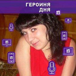 Екатерина, 35 лет, Иркутск