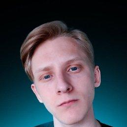Николай, 23 года, Димитровград