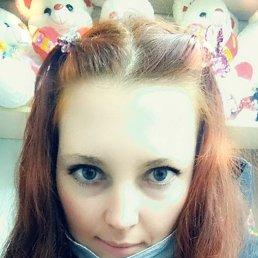 Света, Новокузнецк, 26 лет