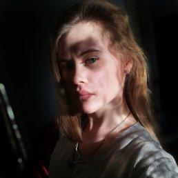 Александра, Красноярск, 18 лет