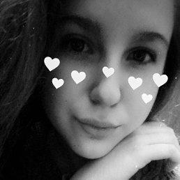Полина, 19 лет, Саратов
