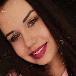 Елизавета, Омск, 18 лет